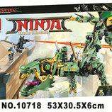 Конструктор ninjago bela 10718 механический дракон зеленого ниндзя, ниндзяго