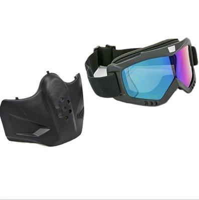 Лыжная маска пол-лица 6827 лыжные очки линза хамелеон, акрил