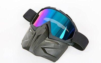 Мотоочки с маской пол-лица 6828 лыжные очки линза хамелеон, акрил