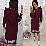 Спортивное трикотажное женское платье с капюшоном и лампасами One Way арт.876 скл.10