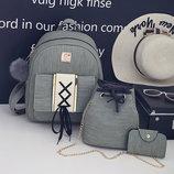 Набор 3в1 рюкзак сумочка и визитница, - 3 цвета