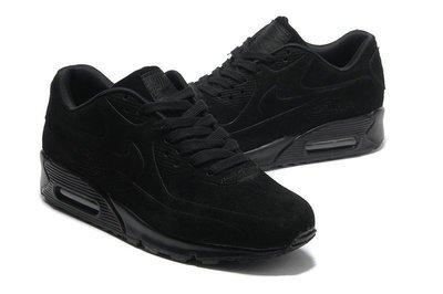 Кроссовки Nike Air Max 90 VT мужские замш