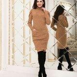 Вязаное платье рубчик, Размер 42, 44, 46.