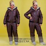Женский теплый костюм штаны куртка плащевка на 200-ом синтепоне подкладка мех овчина батал