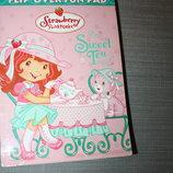 Раскраска для девочки Strawberry для девочки от 1до 5лет