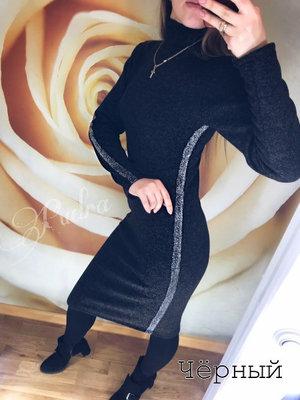 Теплое ангоровое трикотажное платье-гольф с люрексом Lurex скл.10 арт.879