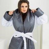 Куртка-Одеяло зима, Размеры 42-44, 44-46