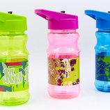 Бутылка для воды спортивная Sport 6619 4 цвета, объем 500мл
