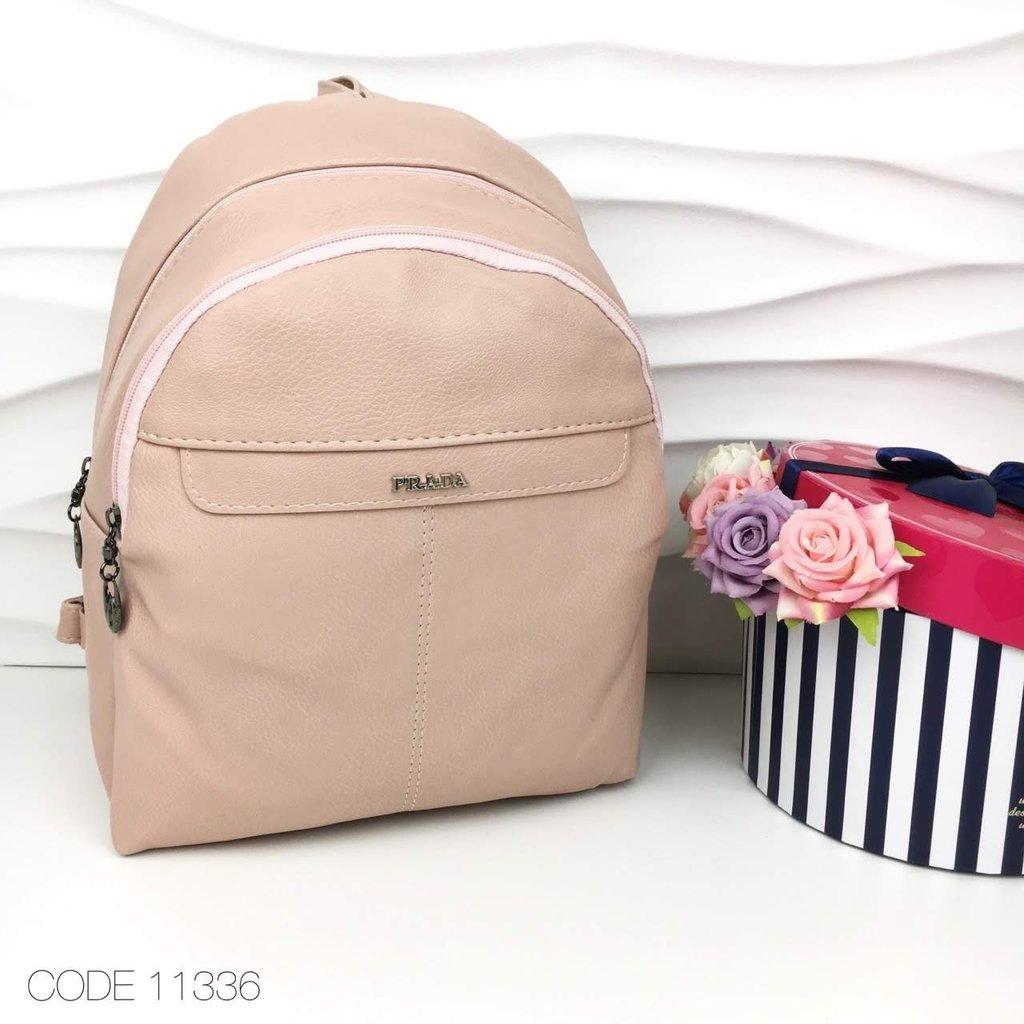 dc1f693fdae9 Женские рюкзаки: 350 грн - спортивные сумки, рюкзаки prada в , объявление  №20029856 Клубок (ранее Клумба)