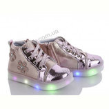 Демисезонные ботинки с подсветкой р.26-31