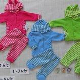 Комплекты для малышей рваная махра