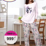 DoReMi Soft Style Пижама Женская 002-000257