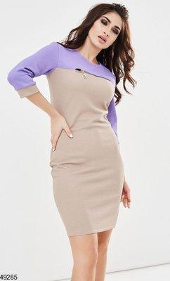 Распродажа платья, приталенное платье