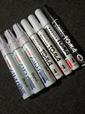 масляні маркери 7 шт нові,професійні