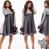 Платье с атласной лентой и фатином
