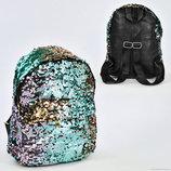 Детский рюкзак C 31865 с пайетками