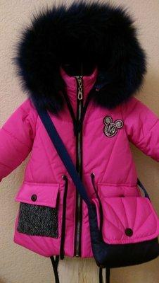 Зимняя детская куртка Д-4