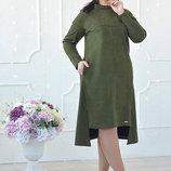 Ультрамодное Замшевое платье силуэта «трапеция» 50-56р
