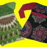 Пакет вещей для девочки 4-6 лет,рост 104-116 см,Desigual