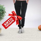 Стильные спортивные штаны с лампасами. Хит продаж