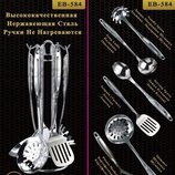 Набор кухонных принадлежностей на стойке EDENBERG 7 пр