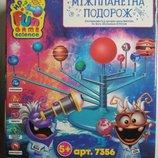 Набор Межпланетная путешествие FUN GAME 7356