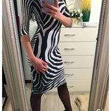 Платье животный принт зебра от Roberto Cavalli