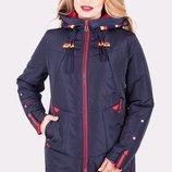 Куртка женская демисезонная, теплая, яркая, р-р 52-60