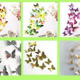 Декоративные 3д бабочки, бабочки для декора, много видов