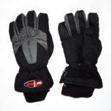 Перчатки варежки непромокаемые 8-10 лет Versant Nord
