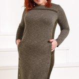 Платье XL каждодневное, оливковое