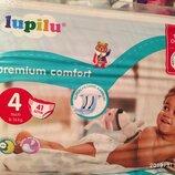 Подгузники Lupilu premium comfort