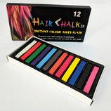 Hair Chalk мелки для волос, набор 12 цветов