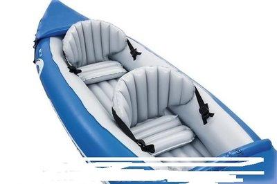 Надувная лодка Bestway 65077. Двойка, байдарка. Польша. Ar.