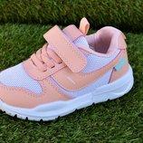 Детские кроссовки найк Nike бежевые сетка