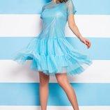 Платье сетка тренд сезона Распродажа