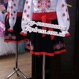 Украинский костюм орнамент пошив под заказ