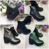 Демисезонные ботинки на байке, натуральная кожа или замш, черный, графит. изумрудный цвет