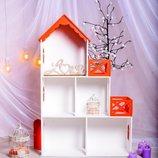 Кукольный домик ,домик для кукол .Стеллаж для игрушек ,домик для хранения игрушек