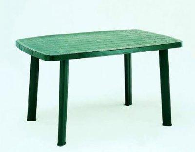 Стол пластиковый прямоугольные размер 1200 мм Х 750 мм