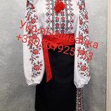 украинский костюм с вышивкой пошив подзаказ, вышиванка женская ,плахта