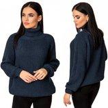 Шикарный вязаный свитер оверсайз под горло, р. 44-48