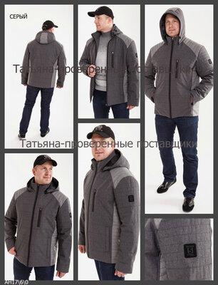 46-58, Демисезонная куртка мужская, Куртка мужская, с капюшоном, осень. весна, бомбер мужской