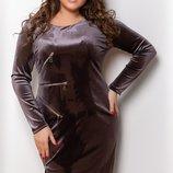 Шикарное велюровое платье с молниями большие размеры 50-56 скл.1 арт.49694