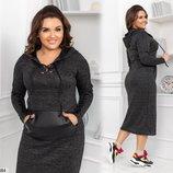 Шерстяное ангоровое платье батал с люрексовой нитью и кожаными вставками скл.1 арт.49682