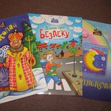 Набір книжок для дітей