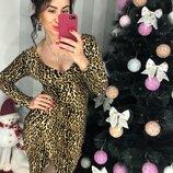 Платье принт леопард, код 0434