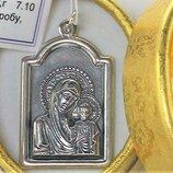 Подвеска медальон серебро 925 проба 7,10 грамма