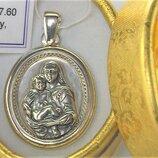 Подвеска медальон серебро 925 проба 7,47 грамма