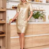 Платье кожаное золотистое с накладными карманами